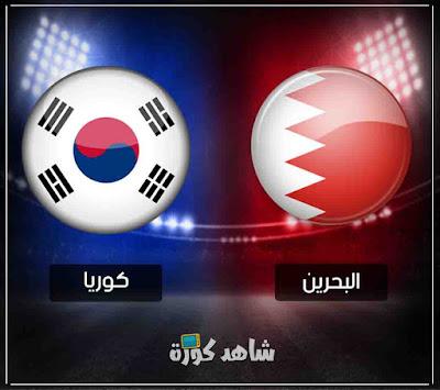 bahrain-vs-korea