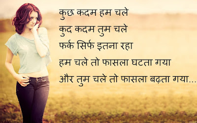 Whatsapp SMS in Hindi