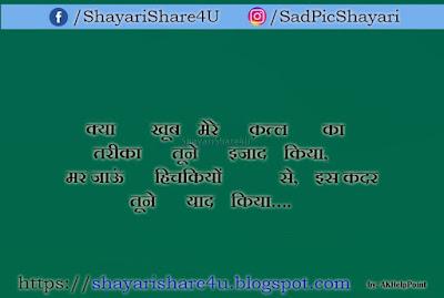 shayari friend ke liye hindi