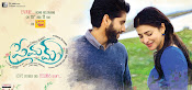 Premam movie wallpapers-thumbnail-1