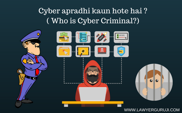 Cyber apradhi kaun hote hai ? ( Who is Cyber Criminal?)