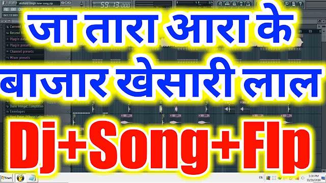 ja tara ara ke bazar saiya lele flp project, navratri dj song flp project, new navratri song flp