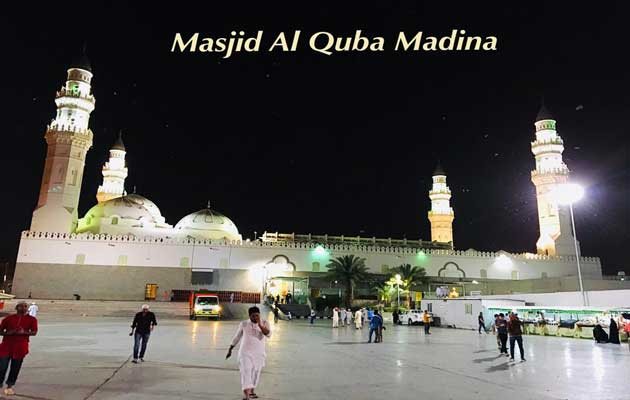 Masjid Quba the first Mosque in Medina