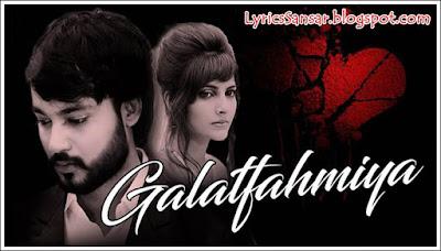 Galatfahmiya – Mohit Gaur