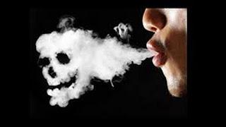 كلام كنفث الدخان