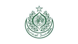 Health Department Sindh Laboratory Jobs 2021   Sindh Govt Jobs 2021