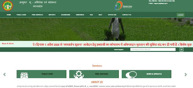 MP Bhulekh Portal