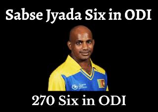 10 बल्लेबाज वनडे में सबसे ज्यादा छक्के लगाने वाले | Sabse Jyada Six In ODI