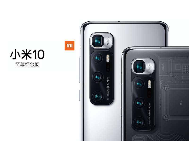 Alleged Mi 10 Ultra with 120x zoom renders spotted on Weibo!