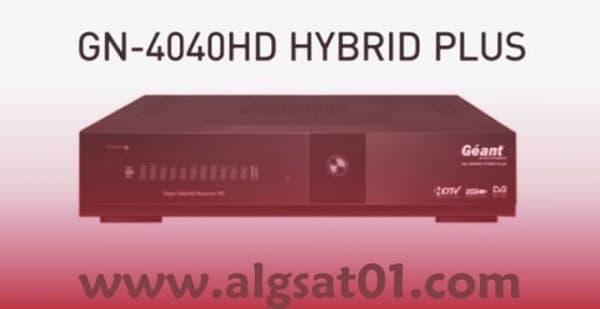 أخر تحديث جيون GN-4040 HD HYBRID PLUS بلس متجدد دائما