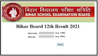 Bihar Board 12th Result 2021 Check Out