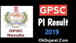 GPSC Police Inspector Result 2019