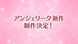 Angelique tem jogo novo confirmado no Japão