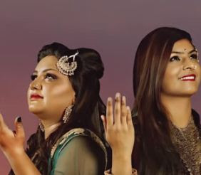 Vanjhali - Nooran Sisters Full Song Lyrics HD Video