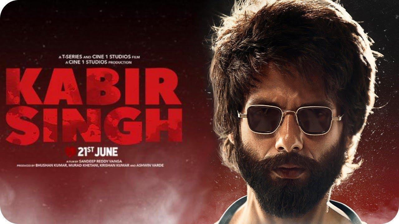 King kong  full movie in hindi filmyzilla
