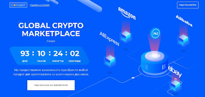 platincoin_na_rinke