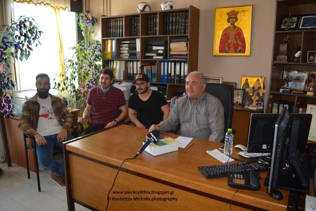 Σάββας Χιονίδης: Η Κατερίνη θα γίνει κέντρο για τα κοινωνικά αθλήματα και τα extreme sports!