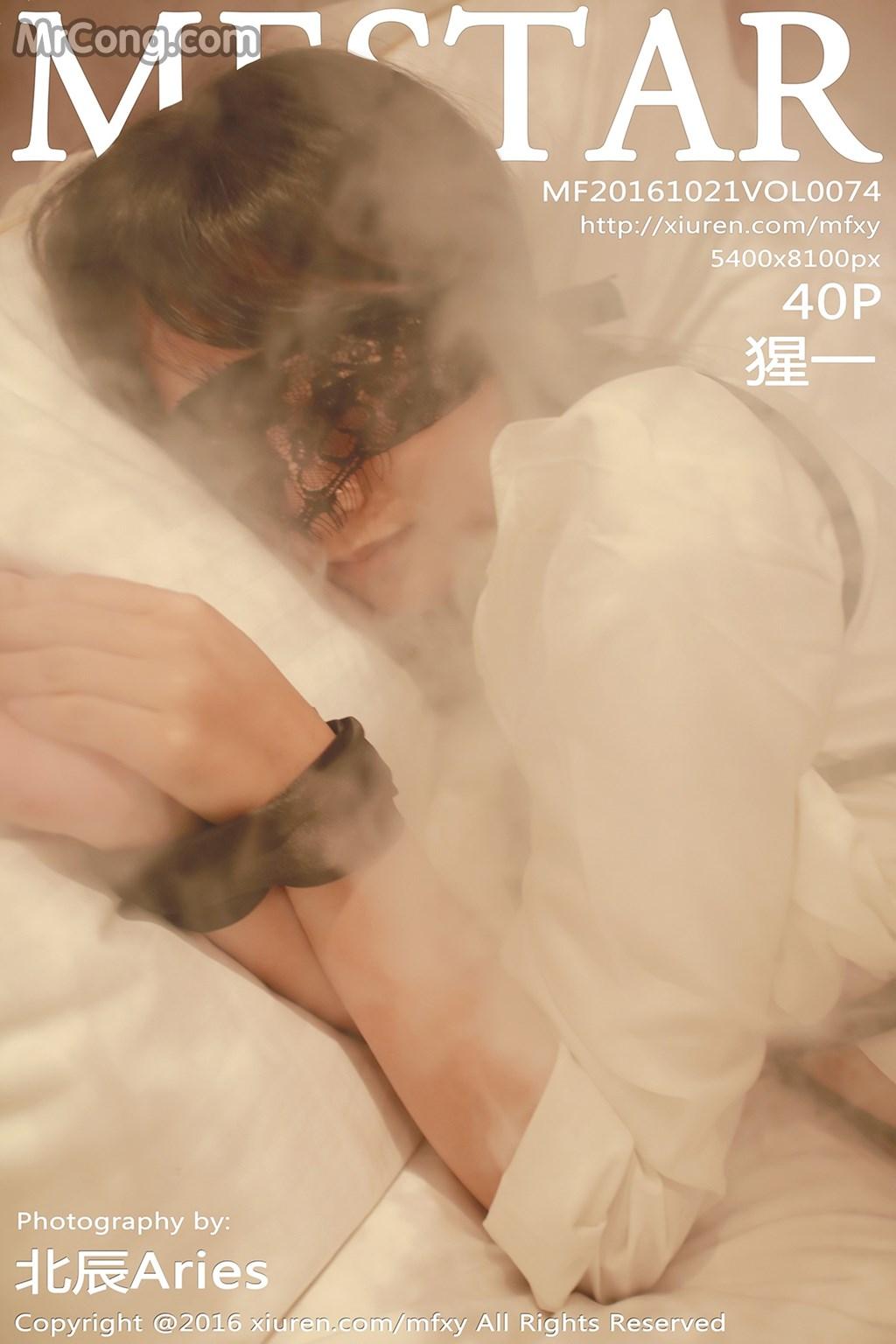 MFStar Vol.074: Người mẫu Xing Yi (猩一) (41 ảnh)