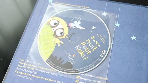 Livre CD enfant