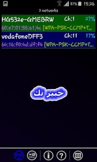 wifi access pro apk download