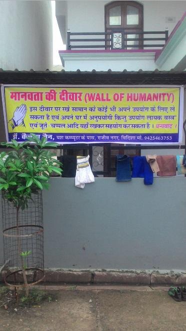 Wall of Humanity in Vidisha, India