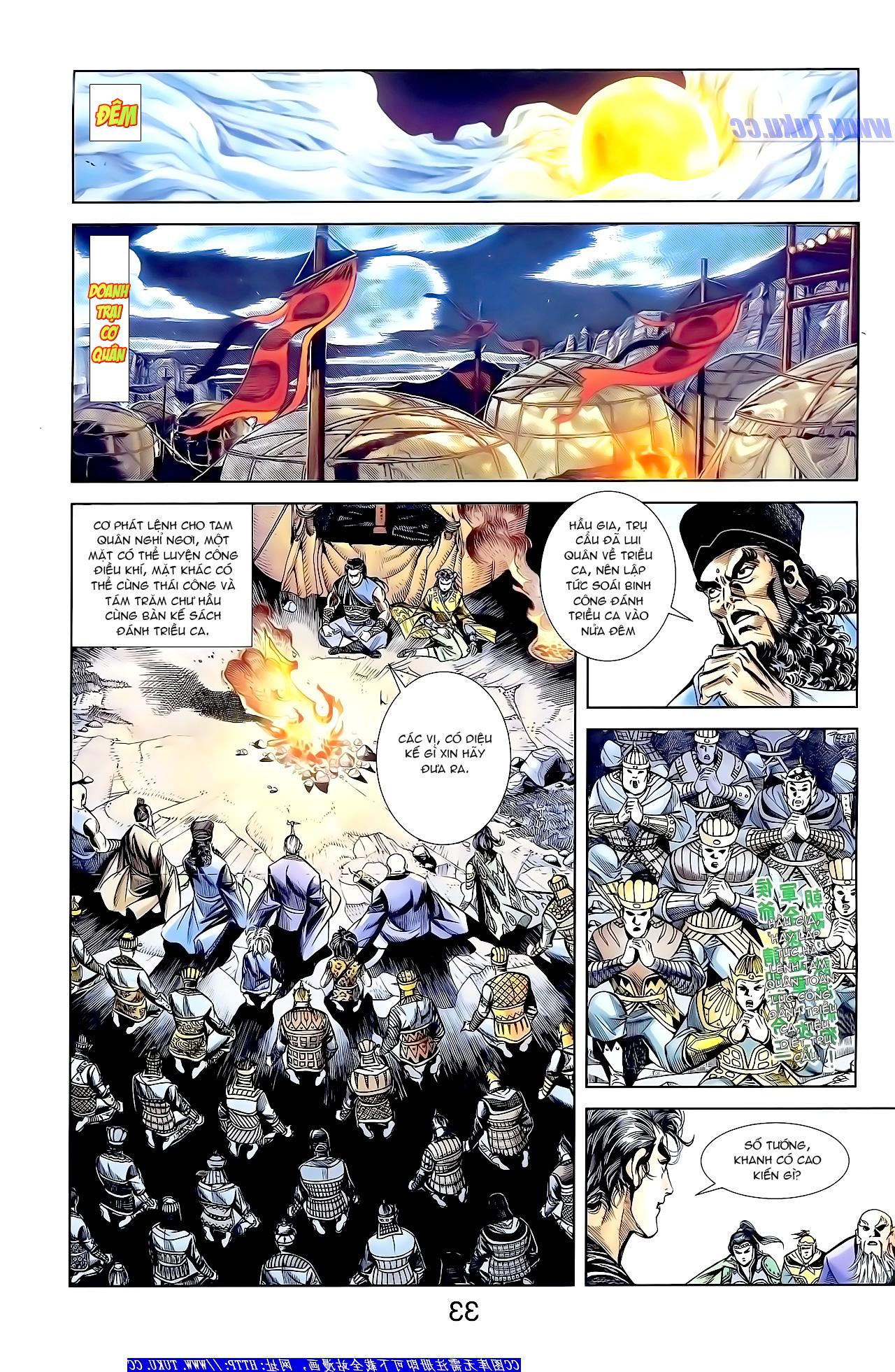 Cơ Phát Khai Chu Bản chapter 159 trang 19