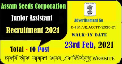 Assam Seeds Corporation Junior Assistant Recruitment 2021