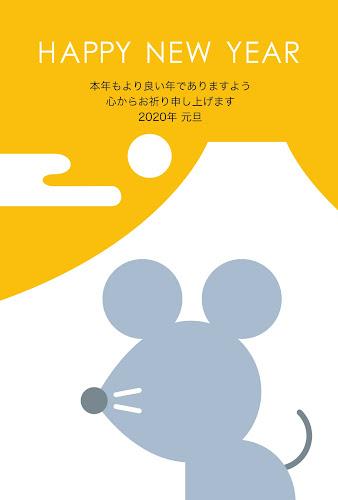 富士山とネズミのシンプル年賀状(子年)