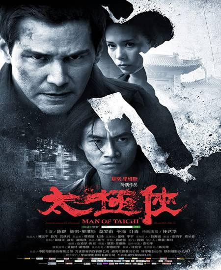 Man of Tai Chi 2013 Hindi Dual Audio 480p BluRay AAC ESubs Watch Online Full Movie Download