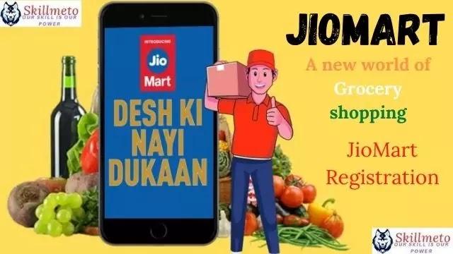 JioMart Registration