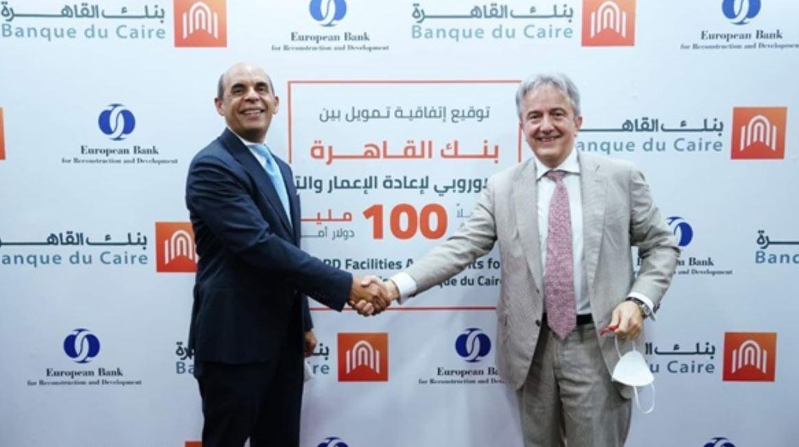 """""""الأوروبي لإعادة الإعمار"""" يمنح بنك القاهرة تمويلاً بنحو 100 مليون دولار"""