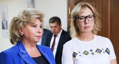 Москалькова и Денисова не договорились об обмене украинских моряков