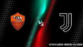 نتيجة مباراة يوفنتوس وروما الدوري الايطالي