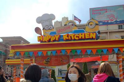 Minion Happy Kitchen at Universal Studios Japan