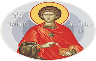 Εορτάζει ο ο Ιερός Ναός Αγίου Παντελεήμονος Κορινού.