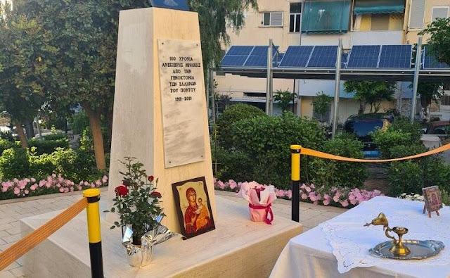 Εκδήλωση στα Προσφυγικά του Καρέα για τα 102 χρόνια από την Γενοκτονία των Ελλήνων του Πόντου