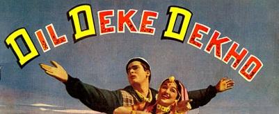 'Dil Deke Dekho' Serial on Sab Tv Wiki Plot,Cast,Promo,Title Song,Timing