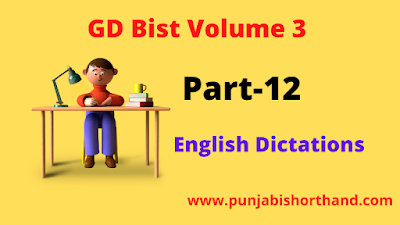 GD Bist Volume-3 Magazine Dictations (Part-12)