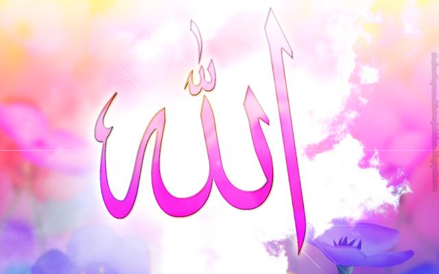 خلفيات عالية الجودة لفظ الجلالة  لكلمة الله جل جلاله 39.jpg