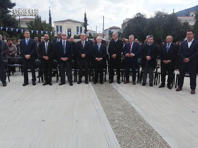 Γιόρτασε η Νέα Επίδαυρος την Ιστορική  Α΄ Εθνική Συνέλευση των Ελλήνων