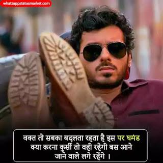 ghamand ki Shayari images