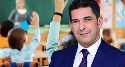 بلاغ جديد لوزارة التربية الوطنية يهم تلميذات و تلاميذ المؤسسات التعليمية.