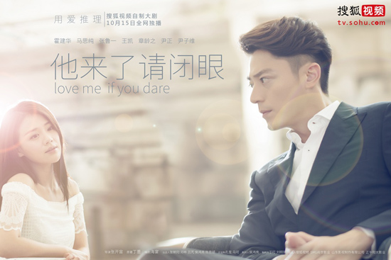 Download Drama Cina Love Me If You Dare Batch Subtitle Indonesia