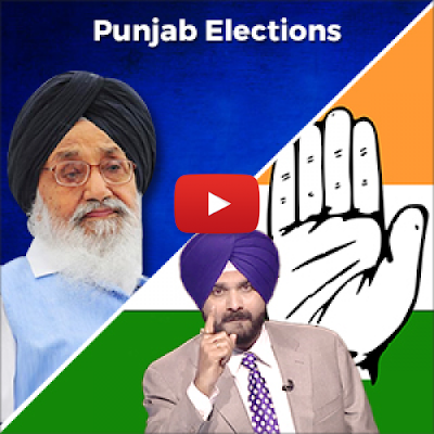 Punjab Election Results