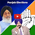 Punjab Election Results | Punjab Elections Results 2017 | Punjab Election Results Updates