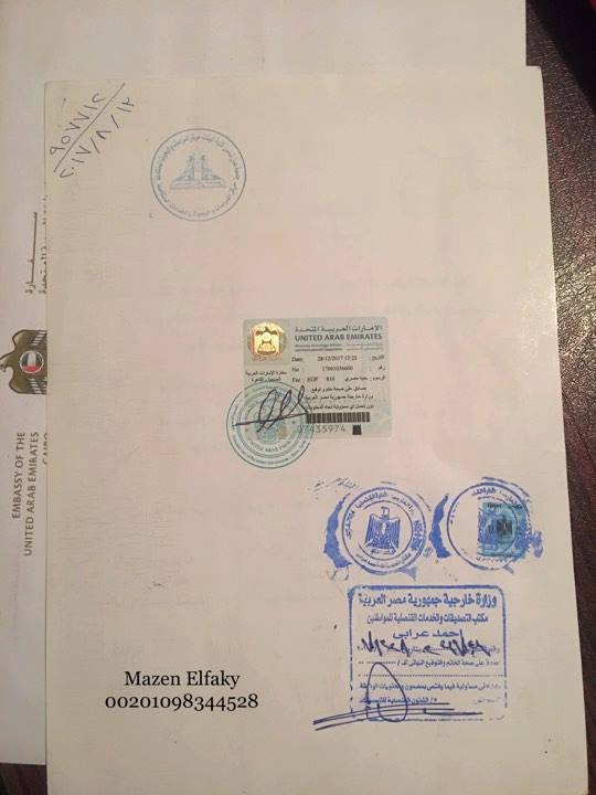 3e6fc1e86e33c شهادة دبلومة التوحد جامعة عين شمس 2018
