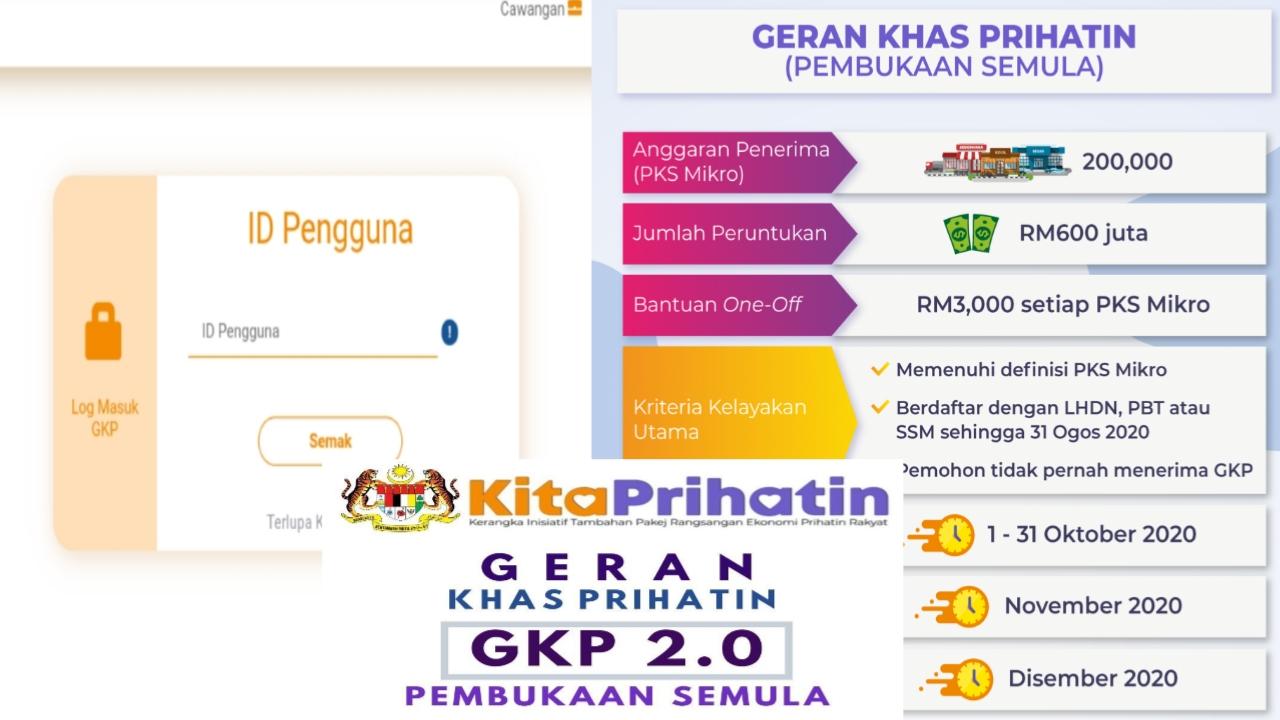 Permohonan GKP 2.0 2020 Online (Semakan Status)