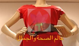 كيفية اختيار الملابس على حسب شكل الجسم