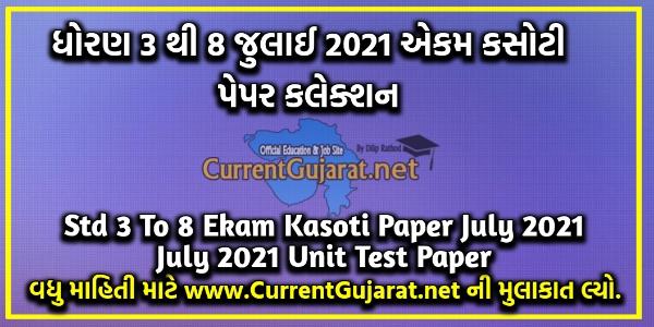 Std 3 To 8 Ekam Kasoti Paper July 2021 | July 2021 Unit Test Paper Std 3 To 8 Ekam Kasoti Paper July 2021