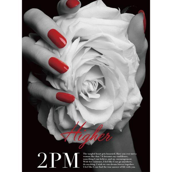 2PM – HIGHER (初回A) – EP